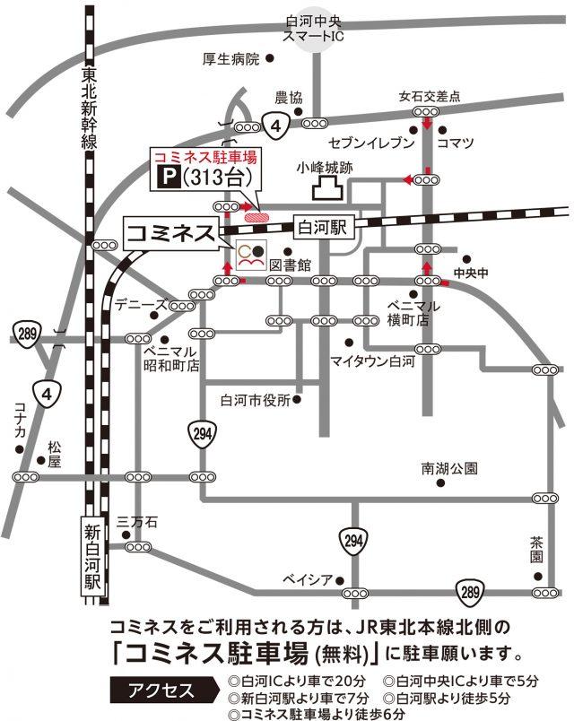 地図20160721