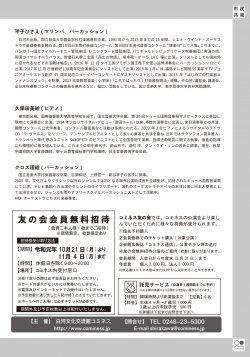 ワンコイン昼A4(入稿)-2